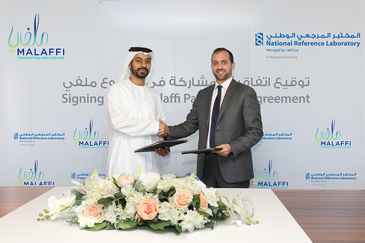 The Next Wave of Healthcare Providers Join Malaffi